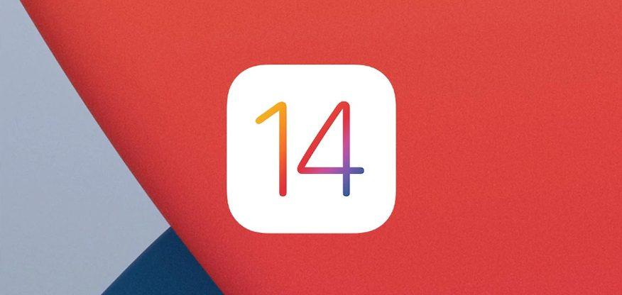iOS 14.2.1 update